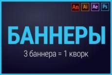 Электронная книга pdf, e-pub e. t. c 29 - kwork.ru
