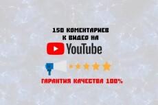 Создам wiki-меню для группы Вконтакте и его установлю 9 - kwork.ru