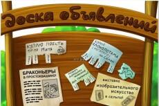 Создание слогана 9 - kwork.ru