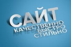 шапка сайта 8 - kwork.ru