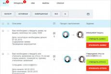 Помощь в Google - таблицах 26 - kwork.ru