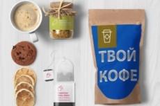 Создам упаковку 5 - kwork.ru