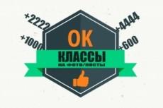 3 живых видео-фотографии в Instagram 15 - kwork.ru