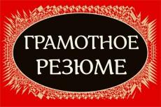 Оформлю коммерческий документ 19 - kwork.ru