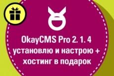 Обновление конфигурации 1с предприятие 8 18 - kwork.ru