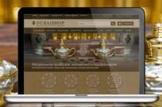 Сайт на Joomla 22 - kwork.ru