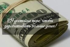 Добавлю текст на фотографию 26 - kwork.ru