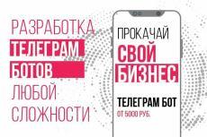 Настройка проекта парсинга Content Downloader 31 - kwork.ru