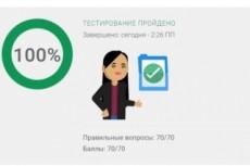 Как организовать вебинар с помощью сервиса hangouts.google 13 - kwork.ru