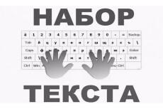 Шапка для сайта 24 - kwork.ru