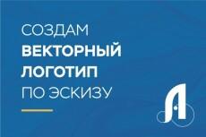 Доработка дизайна страницы сайта 32 - kwork.ru