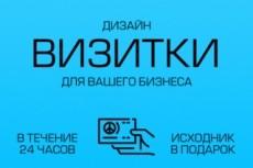 Разработаю продающий дизайн билборда 6х3 34 - kwork.ru