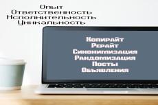 Создам дизайн 25 - kwork.ru