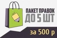 Быстро и качественно выполню дизайн буклета 47 - kwork.ru