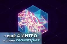 Рекламные видеоролики для ТВ, кинотеатра, транспорта, наружки 25 - kwork.ru