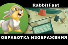 Прототип для сайта 11 - kwork.ru