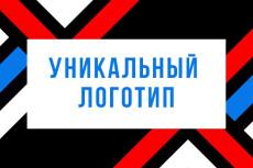 Оформление группы VK 35 - kwork.ru