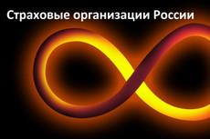 E-mail рассылка 32 - kwork.ru