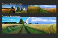 Отреставрирую фотографии 5 - kwork.ru