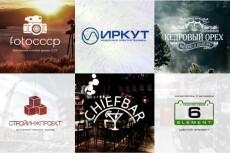 Перенесу ваш сайт на другой хостинг 26 - kwork.ru