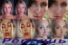 Видео монтаж - обрезка - склейка - звук 30 - kwork.ru