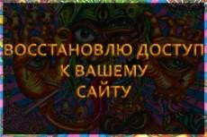 Установлю форум на движке phpBB 7 - kwork.ru