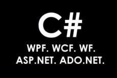 Написание приложений на c# под ваши задачи 22 - kwork.ru