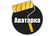 Составлю грамотное резюме 15 - kwork.ru