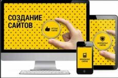 Качественная рассылка на 100000 E-mail адресов 24 - kwork.ru