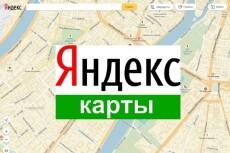 Выгрузка товаров из интернет-магазина в Яндекс. Маркет 18 - kwork.ru