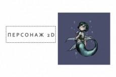 Нарисую 2d персонажа, в мультяшном стиле, вектор, adobe flash pro 26 - kwork.ru