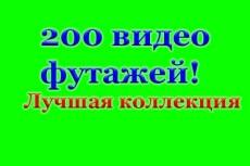 Гифки с девушками 25 - kwork.ru
