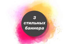 Нарисую 8 иконок 237 - kwork.ru