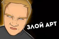 Нарисую портрет в стиле Grime Art 4 - kwork.ru