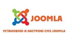 Установлю и настрою слайдер на Joomla 14 - kwork.ru