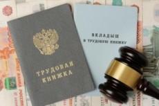 Уникальное Торговое Предложение (УТП)-продающий заголовок 7 - kwork.ru