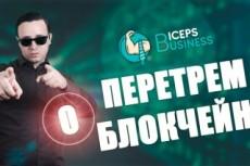 Озвучу любой текст или статью 26 - kwork.ru