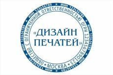 Нарисую новогоднюю открытку 33 - kwork.ru