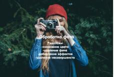 Написание статей на Вашу тематику. Быстро. Качественно. Уникально 15 - kwork.ru