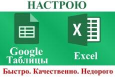 Разработаю код для устройства на основе платы Arduino 38 - kwork.ru
