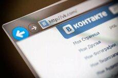 Добавлю 1000 подписчиков Вк в вашу группу или паблик Вконтакте 13 - kwork.ru