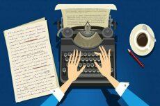 Продающий бизнес текст LSI, SEO для выхода в ТОП 9 - kwork.ru