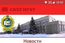 Дизайн мобильного приложения 13 - kwork.ru