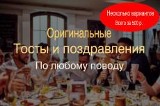 Создам логотип проекта для сайта, канала ютуб 16 - kwork.ru
