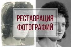 Качественный монтаж видео любой сложности. Цветокор 24 - kwork.ru