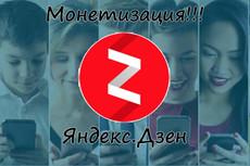 600 качественных подписчиков Вконтакте 11 - kwork.ru