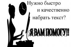 Сделаю превью для видео или стримов 18 - kwork.ru
