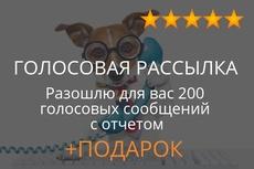 Парсинг Яндекс Карт, соберу базу контактов Yandex, экспорт контактов 5 - kwork.ru