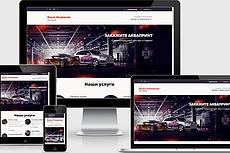 Сайт - Ремонт окон 19 - kwork.ru