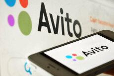 Размещу 2 объявления на Авито. От написания текста до модерации 7 - kwork.ru